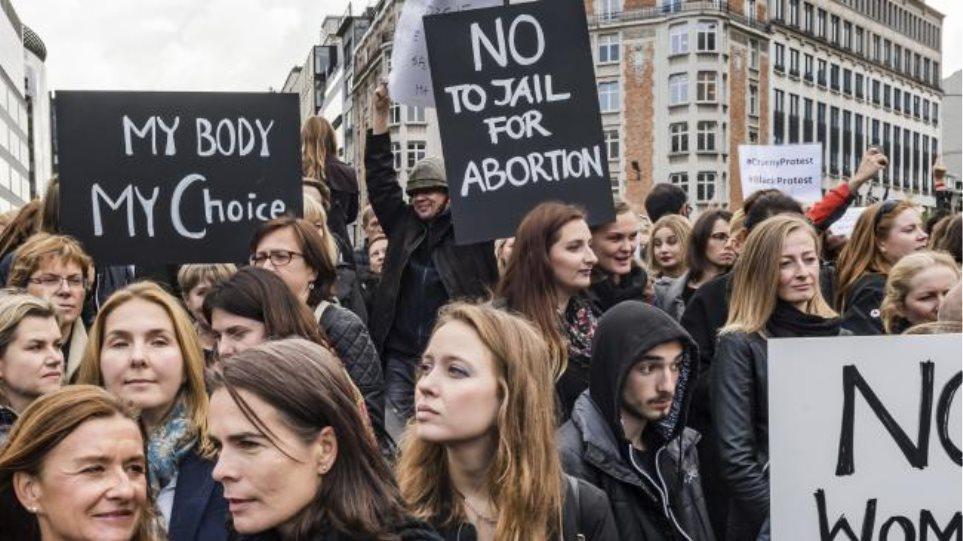 Διαμαρτυρία στην Πολωνία