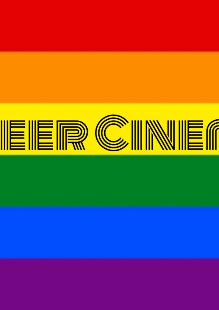 5 Ταινίες του LGBTQ+ Κινηματογράφου