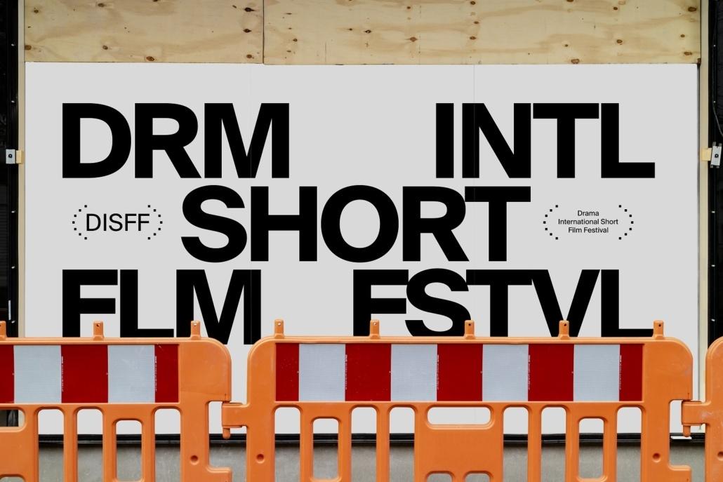 Όλα όσα πρέπει να ξέρετε για το 44ο Διεθνές Φεστιβάλ Ταινιών Μικρού Μήκους Δράμας