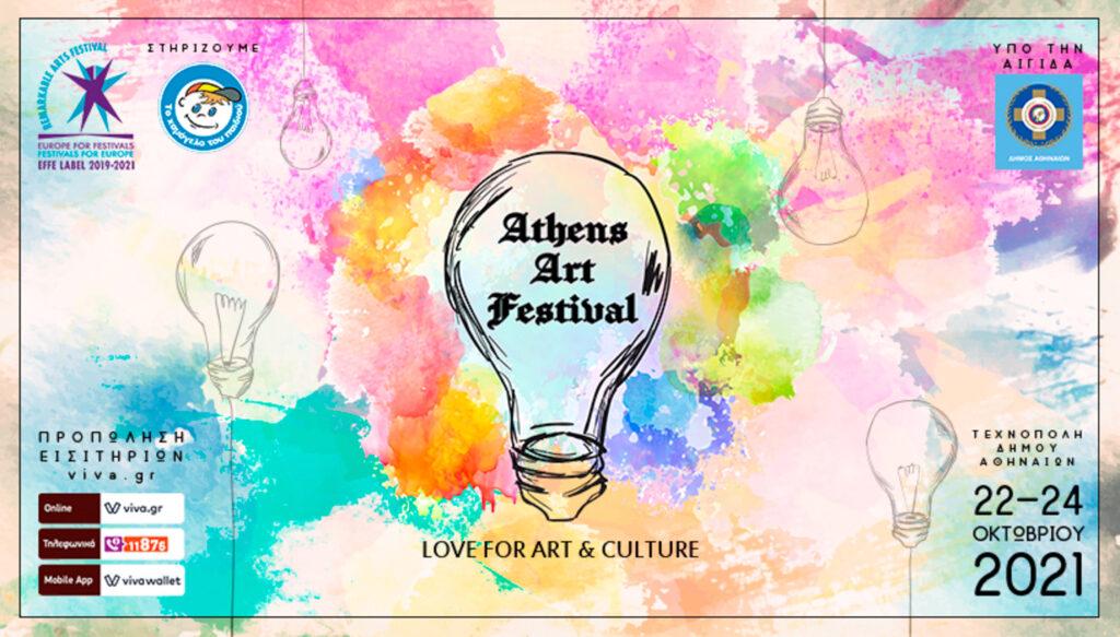 Athens Art Festival